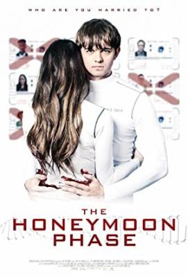 Zaljubljenca - The Honeymoon Phase
