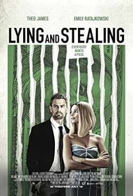 Laži in kraja, film