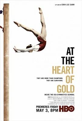 Srčika zlata: Ameriški gimnastični škandal, film