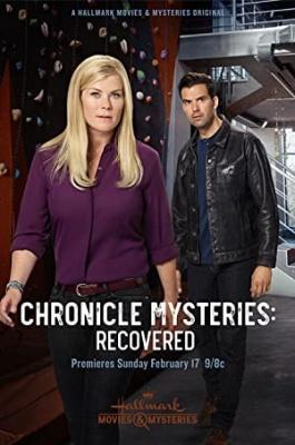 Skrivnostna kronika: Izginotje - The Chronicle Mysteries: Recovered