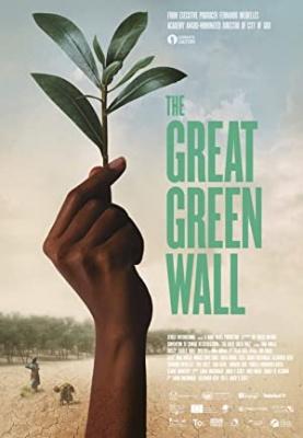 Veliki zeleni zid - The Great Green Wall