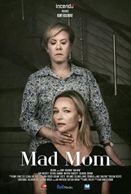 Nora mama, film
