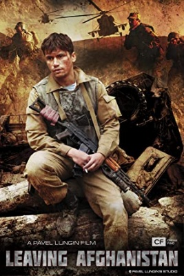 Bratstvo - Leaving Afghanistan