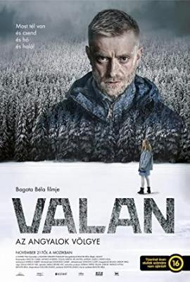 Valan - Valan