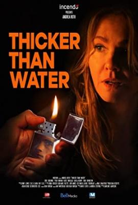 Kri ni voda - Thicker Than Water