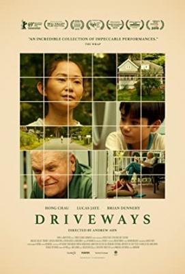 Privozi - Driveways