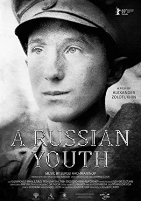 Ruski fant - A Russian Youth