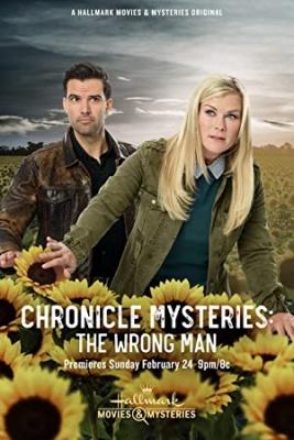 Skrivnostna kronika: Napačen moški - The Chronicle Mysteries: The Wrong Man