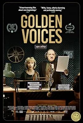 Zlata glasova - Golden Voices