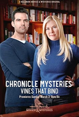 Skrivnostna kronika: Smrt v vinogradu - The Chronicle Mysteries: Vines That Bind