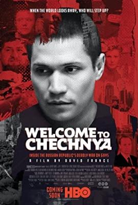 Dobrodošli v Čečeniji, film