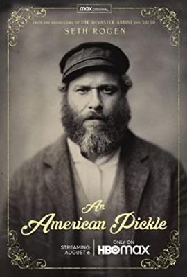 Ameriška godlja - An American Pickle
