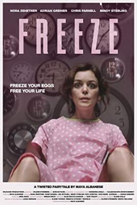 Zamrznitev - Freeze